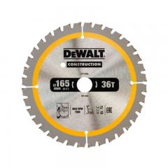 DeWalt DEWDT1950QZ Cordless Construction Trim Saw Blade 165 x 20mm x 36T